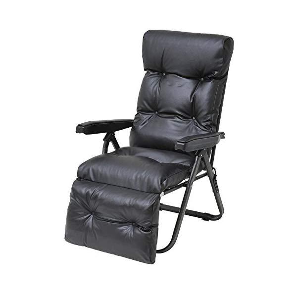【代引き不可】【メーカー直送】【椅子】フットレスト付きリクライニングチェア(ブラック)【ラッピング不可】