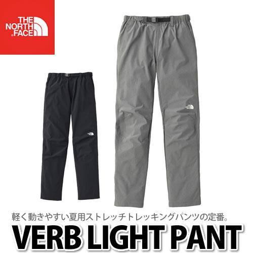 THE NORTH FACE(ザノースフェイス) Verb Light Pant(バーブライトパンツ)NB31803(サイズ:S/M/L)(カラー:K/Z)