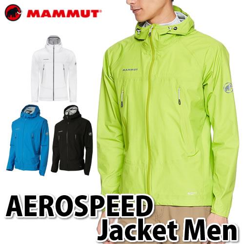 MAMMUT(マムート)AEROSPEED Jacket Men(エアロスピード ジャケット メン)1010-25311 (ユーロサイズS/M)