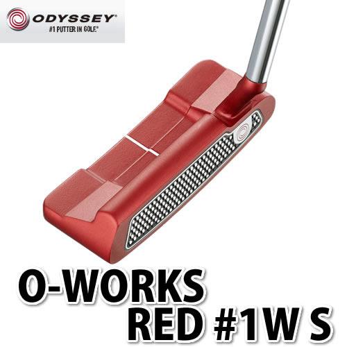 ODYSSEY(オデッセイ)O-WORKS RED #1W S (オー・ワークス レッド #1 WS パター)34インチ (ラッピング不可)