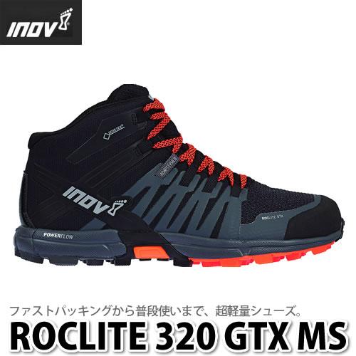 Inov-8 ROCLITE 320 GTX MS (BGO) NO2LIG06 (ラッピング不可)