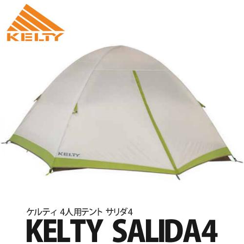 KELTY(ケルティ)SALIDA4(サリダ4)40812415 (4人用テント)(ラッピング不可)