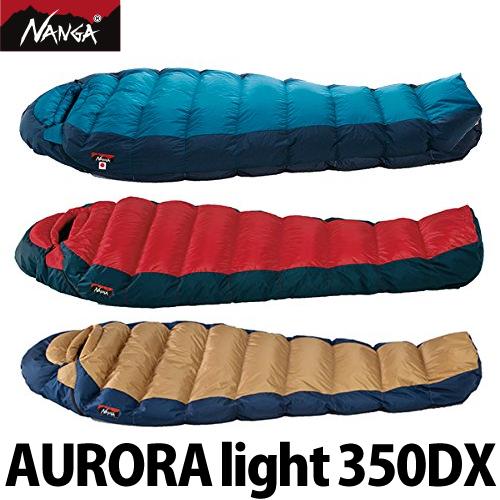 NANGA(ナンガ)AURORA light 350DX(オーロラライト 350DX) レギュラー(カラー選択式)(寝袋/ダウンシュラフ)
