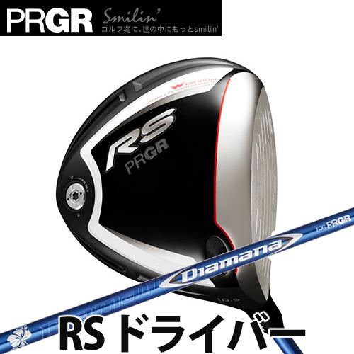 PRGR プロギア RS ドライバー シャフト Diamana for PRGR フレックスR(M37)(2018モデル)(ロフト選択式)(ラッピング不可)