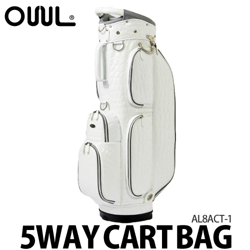 OUUL(オウル) Alligator 5WAY CART BAG AL8ACT-1 WHITE(カートバッグ/キャディバッグ)(ラッピング不可)