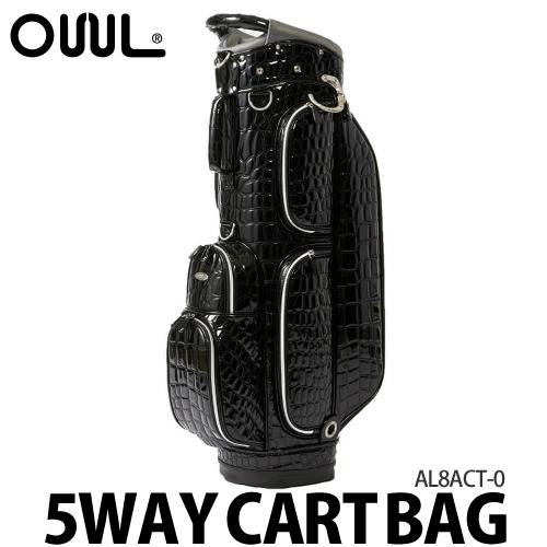 OUUL(オウル) Alligator 5WAY CART BAG AL8ACT-0 BLACK (カートバッグ/キャディバッグ)(ラッピング不可)
