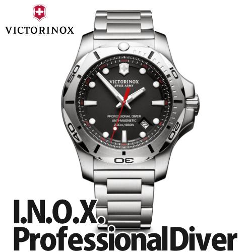 VICTORINOX(ビクトリノックス)I.N.O.X. Professional Diver(イノックスプロフェッショナルダイバー)ブラック 241781(メンズ腕時計)