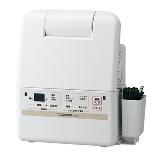象印 ふとん乾燥機 スマートドライ RF-EA20-WA ホワイト(布団乾燥機)(ラッピング不可)