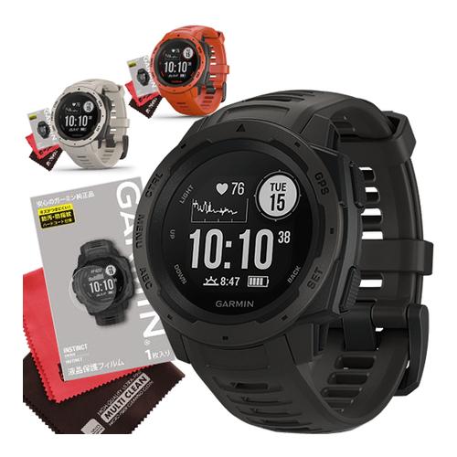 (液晶保護フィルム付)GARMIN ガーミン 010-02064 INSTINCT インスティンクト&保護フィルム&マイクロファイバーセット(国内正規品)(GPSアウトドアウォッチ)(時計カラー選択式)