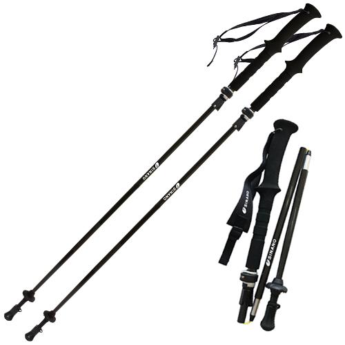 SINANO(シナノ) フォールダーTWIST 125(125cm)(BK)ブラック(トレッキングポール)(折りたたみ式)(ラッピング不可)