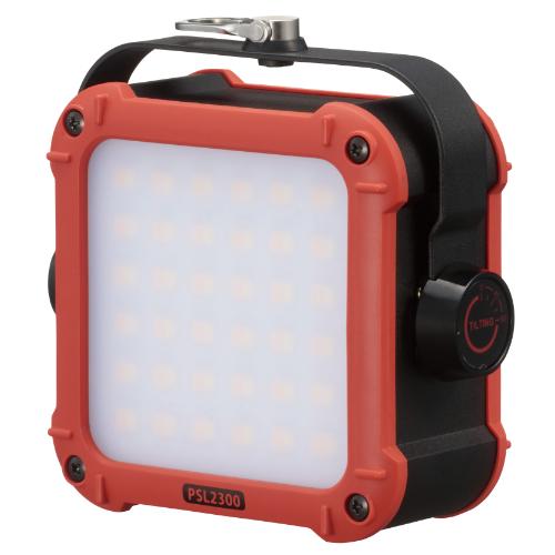 ロゴス LOGOS パワーストックランタン2300 フルコンプリート 74176026(1300lm)(他電源対応蓄電式ランタン)(2台同時充電可能)(LEDライト)