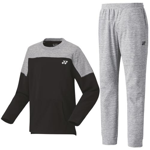 ヨネックス メンズスウェットシャツ(ブラック)&パンツ(グレーモク) 上下2点セット(30064Y&30065Y)YONEX(サイズ選択式)(メンズ/男性用)(ラッピング不可)