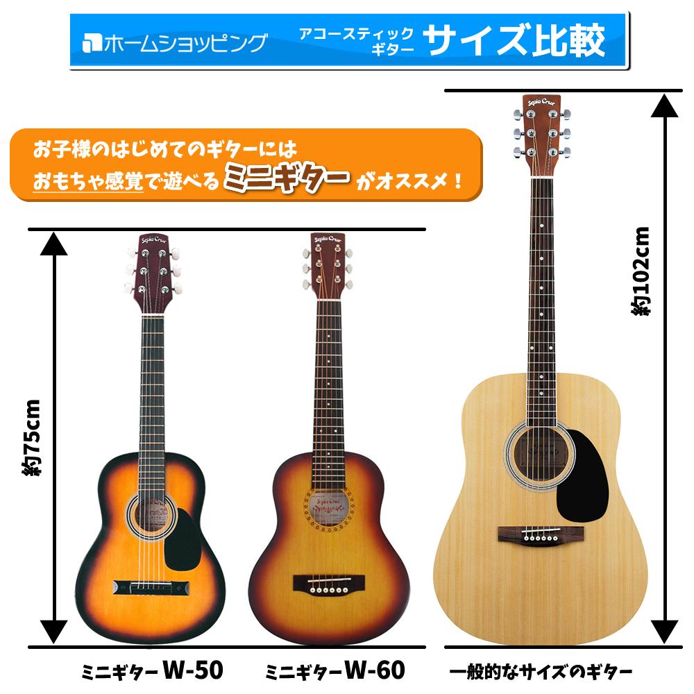 メーカー直送SepiaCrue セピアクルーミニアコースティックギター W 60 BLK ブラック ソフトケース付ラッピング不可W60eWEYH9D2I