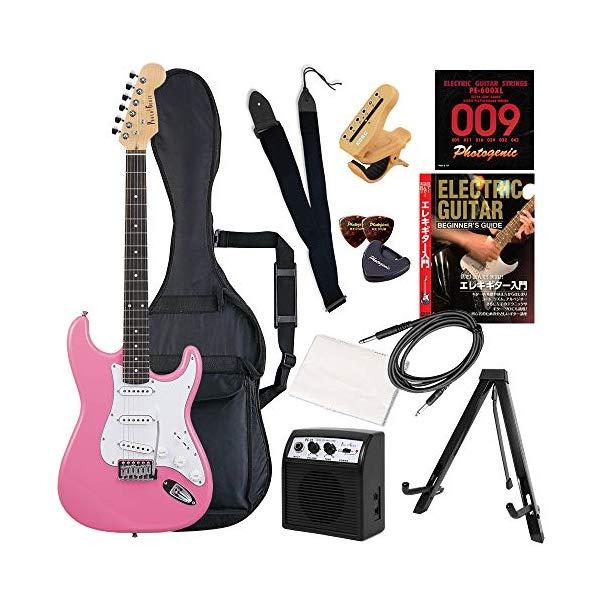 オリジナル ギター セット (メーカー直送)(代引不可) ST-180/PK ピンク PhotoGenic エレキギター (ホームショッピングオリジナル 初心者入門 ギターセット) (ラッピング不可)