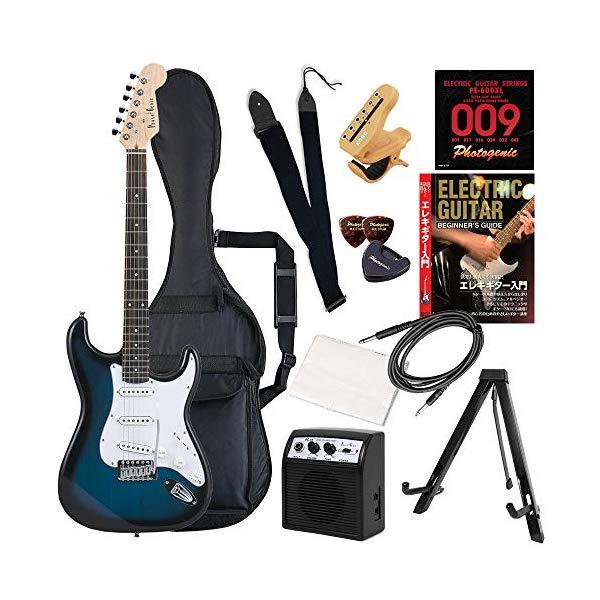 (メーカー直送)(代引不可) ST-180/BLS ブルーサンバースト PhotoGenic エレキギター (ホームショッピングオリジナル 初心者入門 ギターセット) (ラッピング不可)