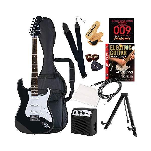 エレキギター セット 初心者 入門 子供 楽器 ギター ストラップ 初心者セット ST-180/HBK マッチングヘッドブラック PhotoGenic フォトジェニック (12点セット)(ラッピング不可)