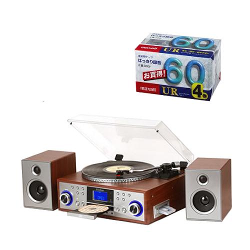 【カセットテープセット】とうしょう TCD-915E ピッチコントロール機能付き 木目調レコードプレーヤー 【ラッピング不可】