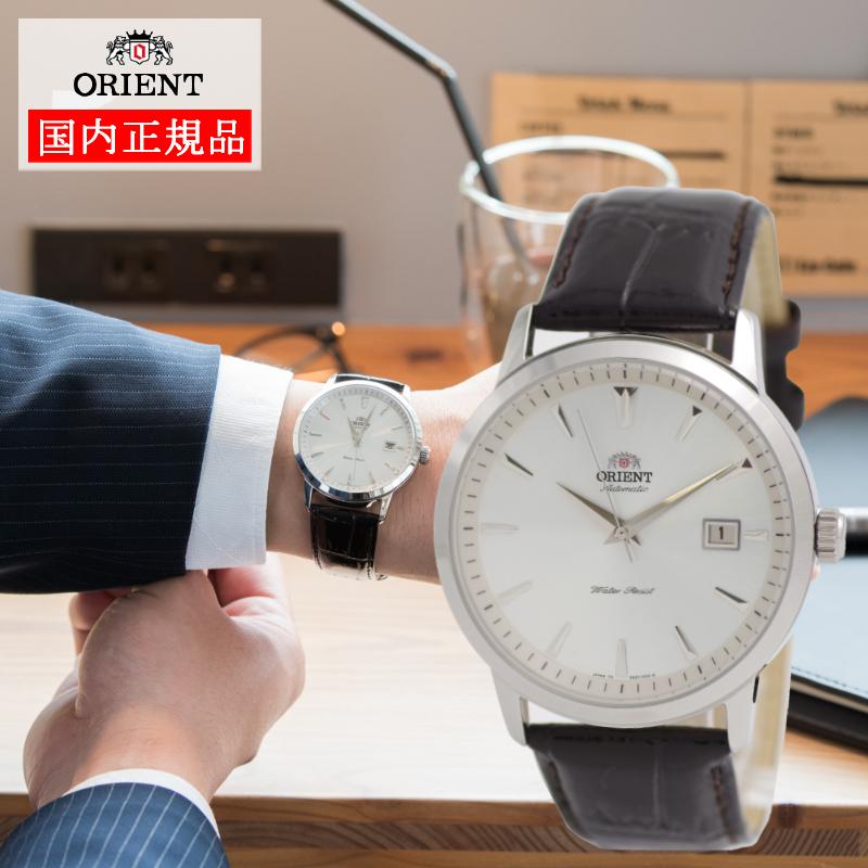オリエント 腕時計 メンズ 正規品 送料無料 自動巻き日本製 ORIENT 受注生産モデル SER27007W0 メカニカル (文字盤:ホワイト、革バンド(レザーバンド):ダークブラウン)(メンズ腕時計)