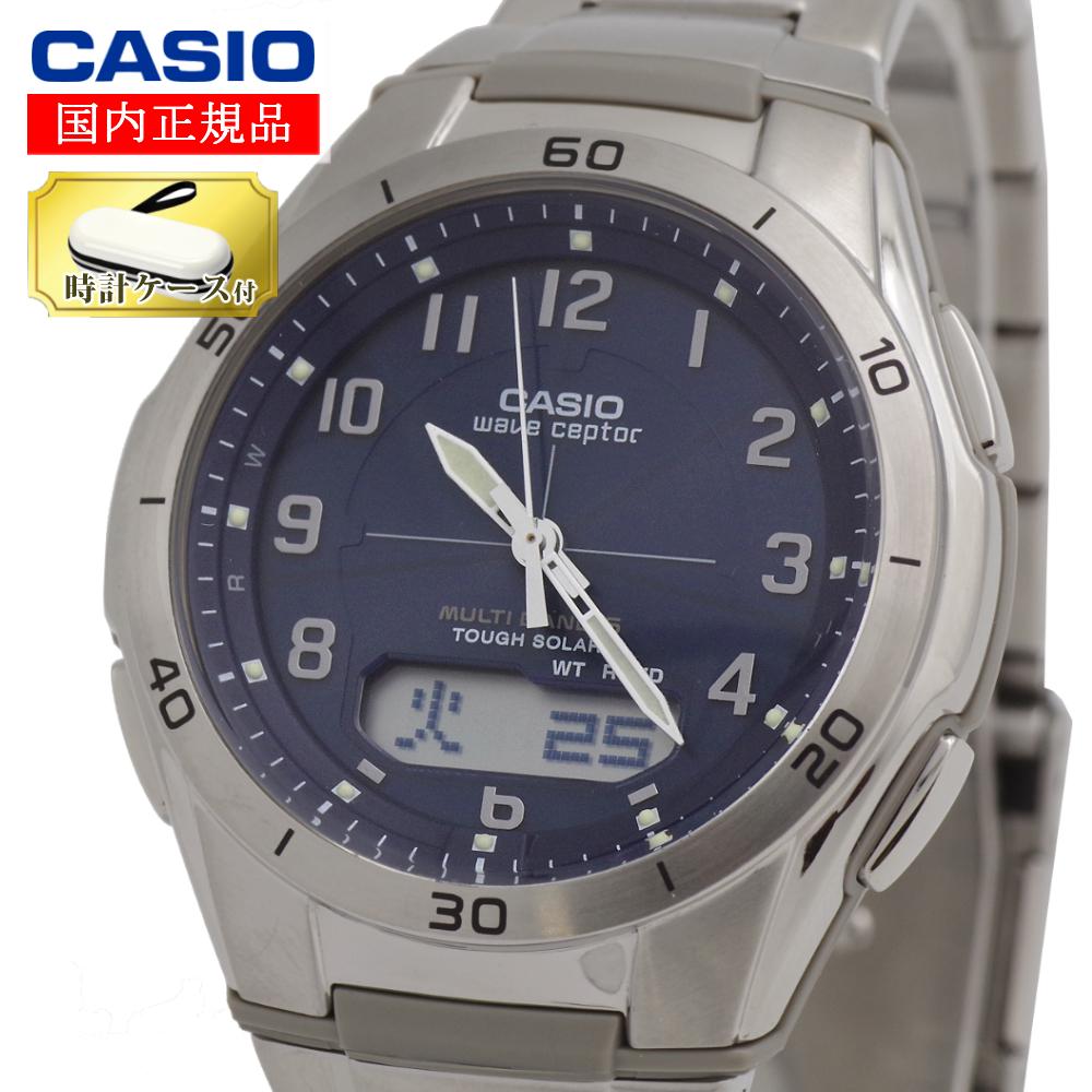 (時計ケースセット)(国内正規品)カシオ/CASIO 腕時計 wave cepter(ウェーブセプター) WVA-M640D-2A2JF メンズ(ステンレスバンド ソーラー電波 アナデジ ネイビー)