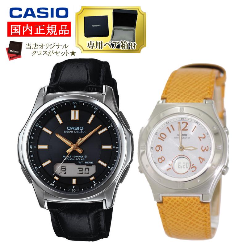 53044bde39 ソーラー電波腕時計 ペア箱入りセット 国内正規品 カシオ CASIO WVA ...