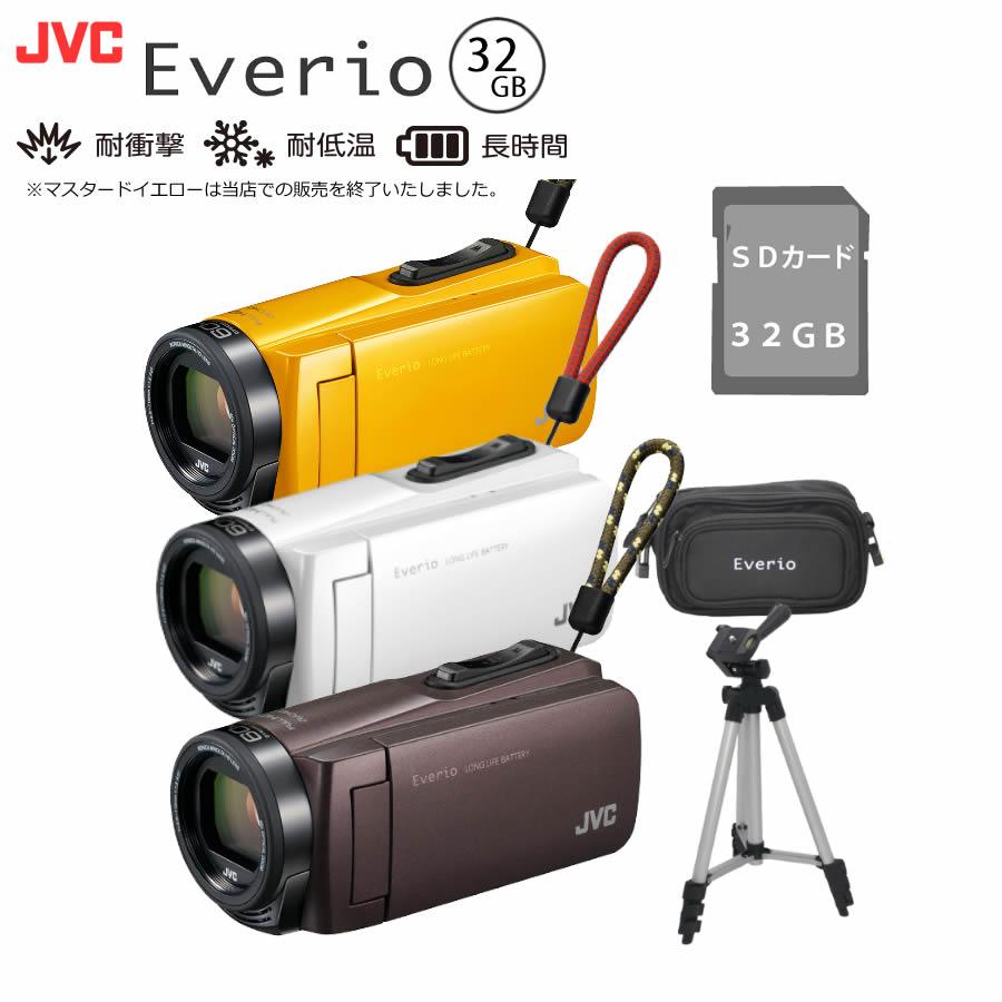 【おまけ付き】JVC ビデオカメラ エブリオ GZ-F270 ビクター【SDカード充実セット】 ムービーカメラ Everio ブラウン or ホワイト 入学式 入園式 運動会 イベント スポーツ デジタルビデオカメラ ビデカメ 発表会 (ラッピング不可)