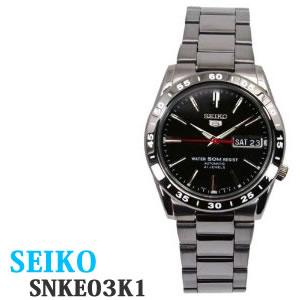 【正規逆輸入品】 SEIKO 海外セイコー【時計】 SEIKO 5(セイコーファイブ) SNKE03K1(4954628400833)