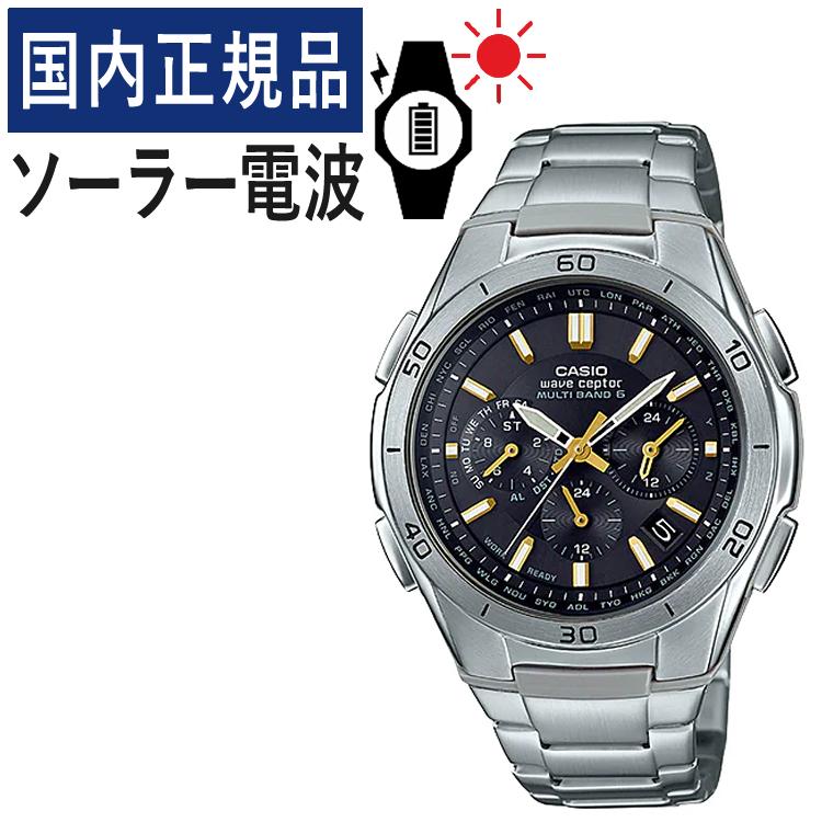 【国内正規品】 CASIO(カシオ) 【腕時計】 WVQ-M410DE-1A3JF WAVE CEPTOR[ウェーブセプター] [WVQM410DE1A3JF] 【電波タフソーラー 多針アナログ メンズ】