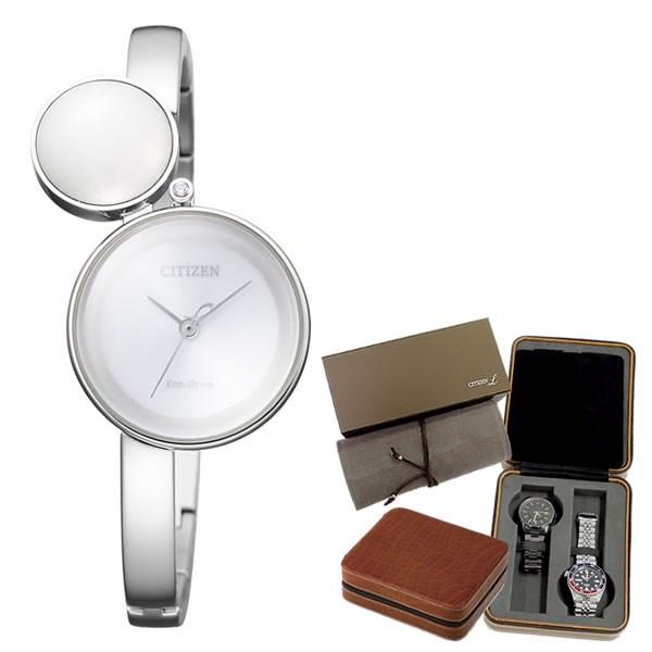 【4本用時計ケース付セット】 【国内正規品】CITIZEN(シチズン) 【腕時計】 EW5491-56A L[エル]&SE80004BR(4本用時計ケース)&エル専用ケース [EW549156A]