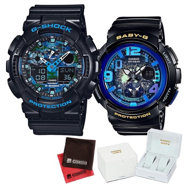 【セット】 [カシオ]CASIO 腕時計 GA-100CB-1AJF メンズ・BGA-190GL-1BJFレディース ・専用ペア箱(Gショック& ベビーG)・マイクロファイバークロス 2枚セット V-81776 GA100CB1AJF BGA190GL1BJF [クオーツ]