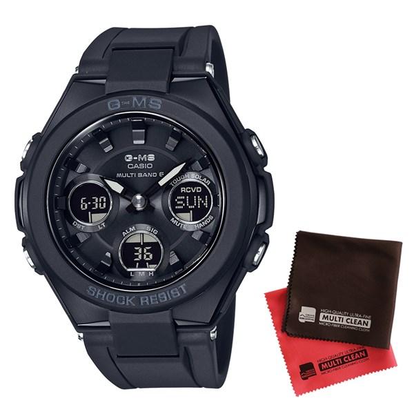 【セット】【国内正規品】[カシオ]CASIO 腕時計 MSG-W100G-1AJF [ベビーG]BABY-G レディース G-MS 電波ソーラー&クロス2枚セット【樹脂バンド アナデジ表示】