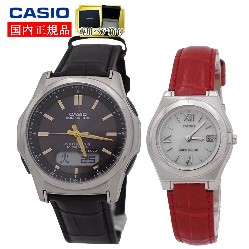 【ソーラー電波腕時計 ペア箱入りセット】【国内正規品】[カシオ]CASIO WVA-M630L-1A2JF メンズ・LWQ-10LJ-4A2JF レディース【本革バンド ペアウォッチ】