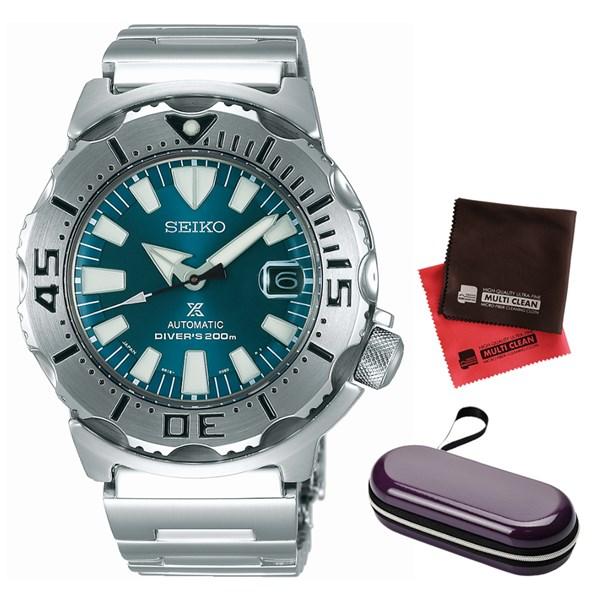 (セット)(国内正規品)(セイコー)SEIKO 腕時計 SZSC005 (プロスペックス)PROSPEX メンズ ネット流通限定&腕時計ケース1本用 パープル・クロス2枚(ステンレスバンド 自動巻き アナログ表示)