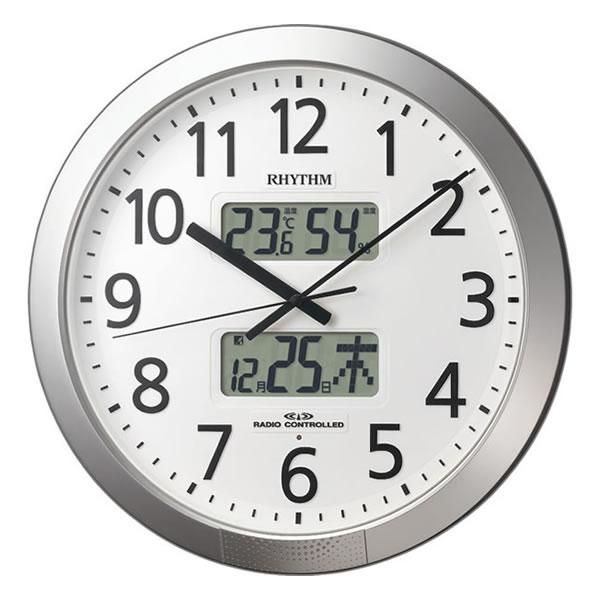 RHYTHM(リズム)【電波掛け時計】プログラムカレンダー 4FN404SR19 電波 アナログ プログラム カレンダー 404SR【36回 プログラム チャイム 機能】【オフィス電波時計】