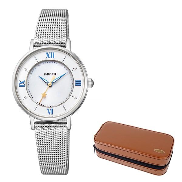 (セット)(国内正規品)(シチズン)CITIZEN 腕時計 KP3-465-11 (ウィッカ)wicca レディース&腕時計ケース2本用 ブラウン(ステンレスバンド ソーラー アナログ)