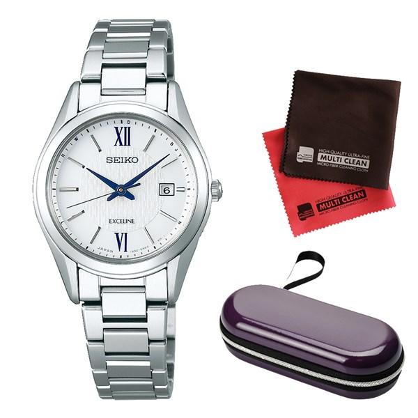 (セット)(国内正規品)(セイコー)SEIKO 腕時計 SWCW145 DOLCE & EXCELINE(ドルチェ&エクセリーヌ) レディース&腕時計ケース1本用・クロス2枚(ステンレスバンド ソーラー電波 アナログ)
