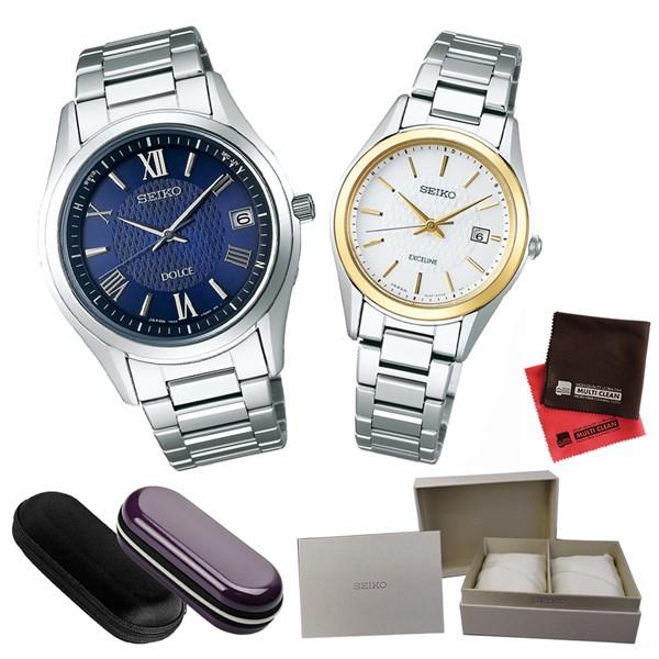 (ペア箱入りセット)(国内正規品)(セイコー)SEIKO 腕時計 SADZ197・SWCW148 ドルチェ&エクセリーヌ&腕時計ケース2個・クロス2枚(ステンレスバンド ソーラー電波 アナログ ペアウォッチ)