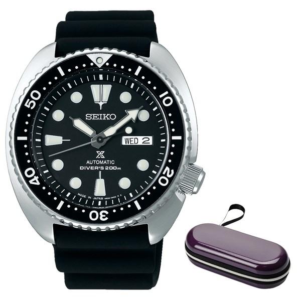 【セット】【国内正規品】(セイコー)SEIKO 腕時計 SBDY015 (プロスペックス)PROSPEX メンズ ダイバースキューバ&腕時計ケース1本用 パープル(シリコンバンド 自動巻(手巻き付き) アナログ)