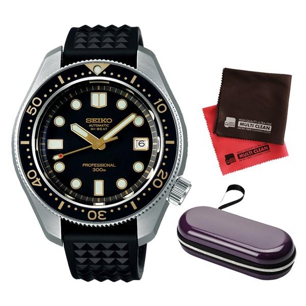 ※高額品のため代引不可※(セット)(国内正規品)セイコー 腕時計 SBEX007 プロスペックス メンズ 1968 メカニカルダイバーズ 復刻デザイン 限定モデル&腕時計ケース1本用・クロス2枚(ステンレスバンド 自動巻き アナログ)