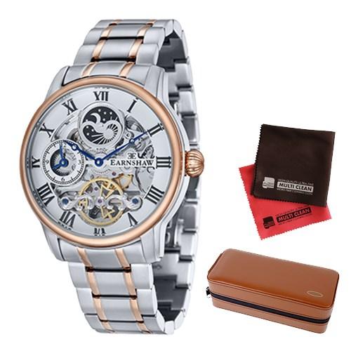 【セット】【正規輸入品】(アーンショウ)EARNSHAW 腕時計 ES-8006-33 LONGITUDE メンズ&時計アクセサリーケース ブラウン・クロス2枚(ステンレスバンド 自動巻き 多針アナログ)