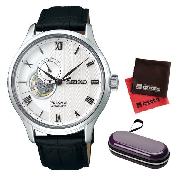 (ケース・クロスセット)(国内正規品)(セイコー)SEIKO 腕時計 SARY095 (プレザージュ)PRESAGE メンズ&腕時計ケース1本用・クロス2枚(牛革バンド 自動巻き(手巻付) 多針アナログ)