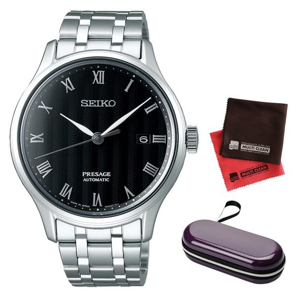 (ケース・クロスセット)(国内正規品)(セイコー)SEIKO 腕時計 SARY099 (プレザージュ)PRESAGE メンズ&腕時計ケース1本用・クロス2枚(ステンレスバンド 自動巻き(手巻付) アナログ)