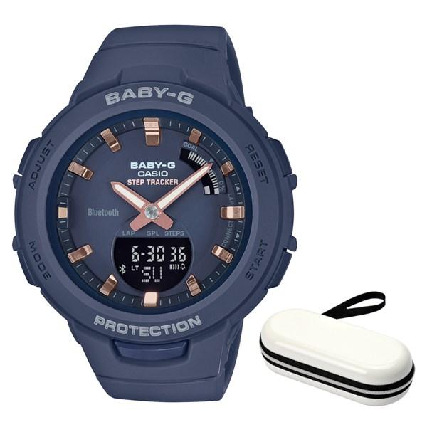 (時計ケースセット)(国内正規品)(カシオ)CASIO 腕時計 BSA-B100-2AJF (ベビーG)BABY-G レディース G-SQUAD Bluetooth搭載(樹脂バンド クオーツ アナデジ)