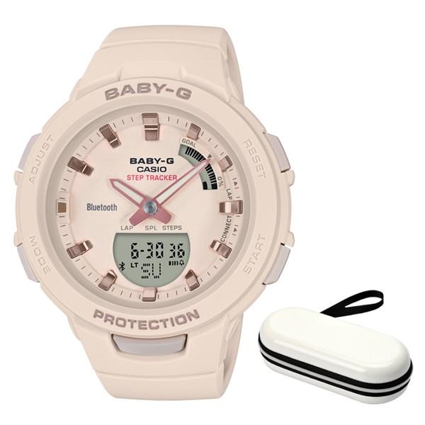 (時計ケースセット)(国内正規品)(カシオ)CASIO 腕時計 BSA-B100-4A1JF (ベビーG)BABY-G レディース G-SQUAD Bluetooth搭載(樹脂バンド クオーツ アナデジ)