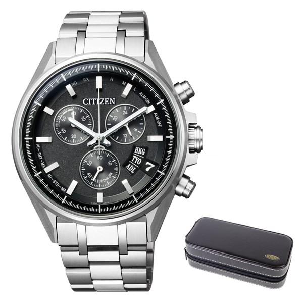 (時計ケースセット)(国内正規品)(シチズン)CITIZEN 腕時計 BY0140-57E (アテッサ)ATTESA メンズ エコドライブ(チタンバンド 電波ソーラー 多針アナログ)