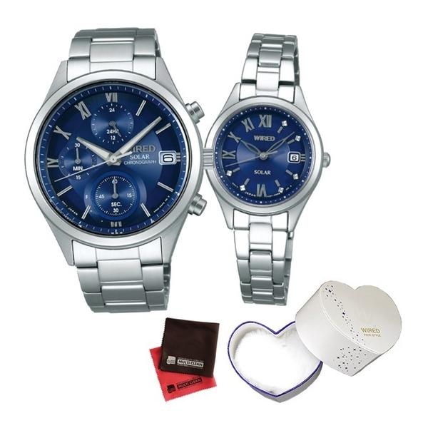 (ペア箱入り・クロスセット)(国内正規品)(セイコー)SEIKO 腕時計 AGAD096・AGED103 (ワイアード)WIRED ペア(ステンレスバンド ソーラー ペアウォッチ)