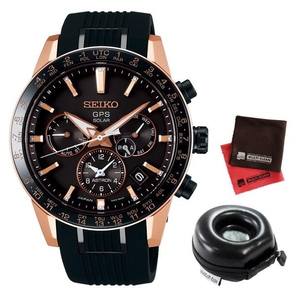 (11月新商品)(11月29日発売予定)(時計ケース丸型・クロスセット)(国内正規品)(セイコー)SEIKO 腕時計 SBXC006 (アストロン)ASTRON メンズ 5Xシリーズ(シリコンバンド GPS電波ソーラー 多針アナログ)