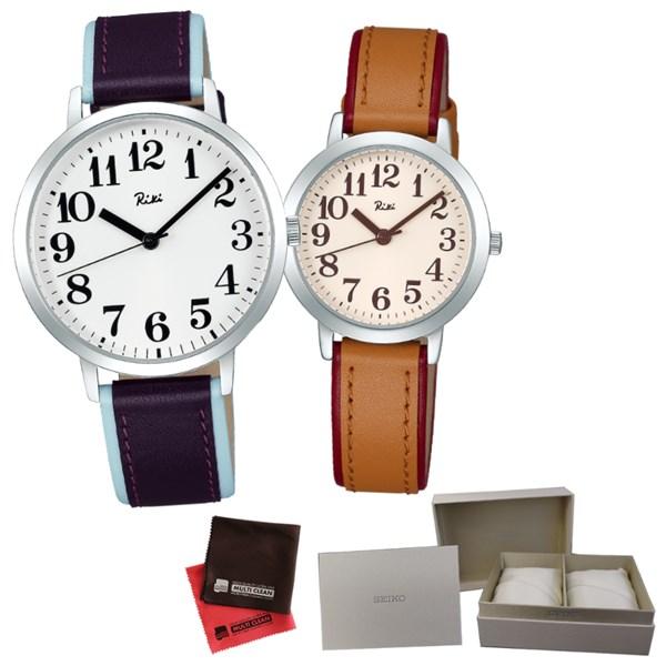 (ペア箱入り・クロスセット)(国内正規品)(セイコー)SEIKO 腕時計 AKPK435・AKQK443 (アルバ リキ クオーツ)ALBA Riki ペア 日本の伝統色(牛革バンド クオーツ アナログ ペアウォッチ)