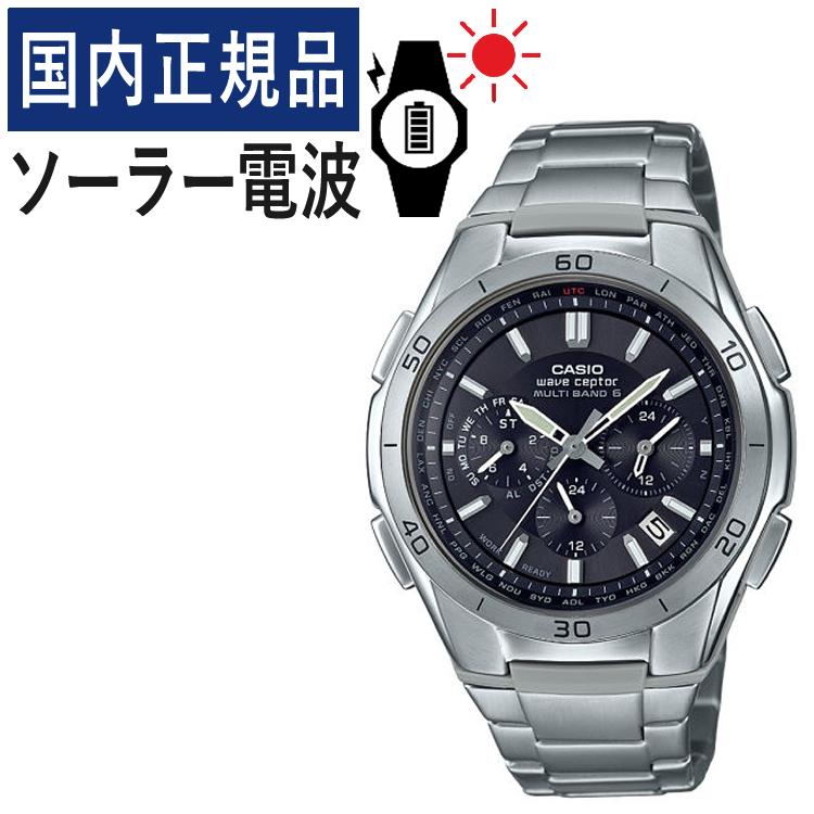 (国内正規品)(カシオ)CASIO 腕時計 WVQ-M410TD-1AJF (ウェーブセプター)WAVE CEPTOR メンズ タフソーラー 流通限定(チタンバンド 電波ソーラー 多針アナログ)