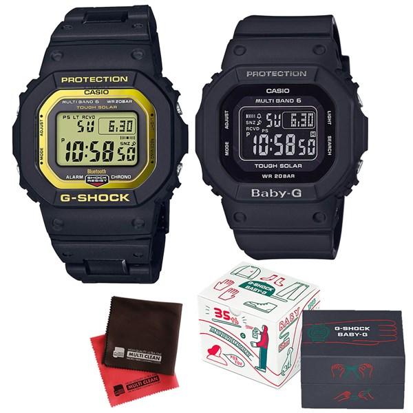(限定ペア箱入り・クロスセット)(国内正規品)(カシオ)CASIO ペアソーラー電波腕時計 GW-B5600BC-1JF メンズ・BGD-5000MD-1JF レディース G-SHOCK&BABY-G(樹脂バンド 電波ソーラー デジタル ペアウォッチ)