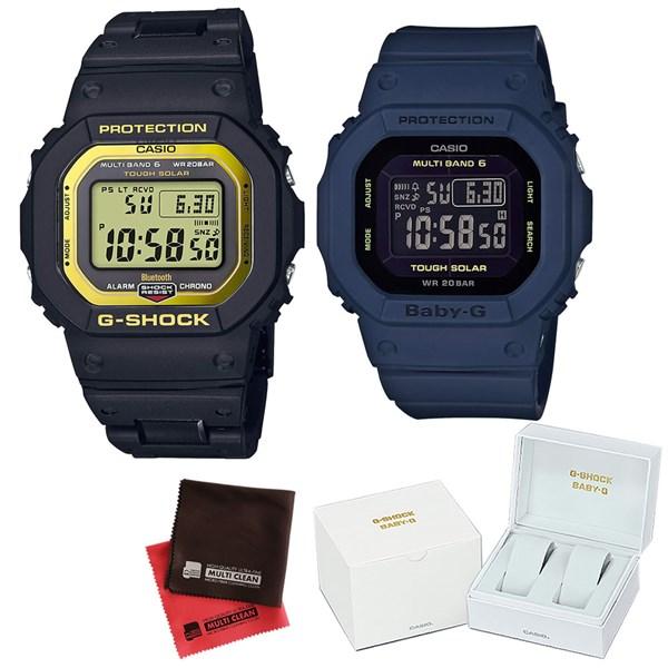 (ペア箱入り・クロスセット)(国内正規品)(カシオ)CASIO ペアソーラー電波腕時計 GW-B5600BC-1JF メンズ・BGD-5000-2JF レディース G-SHOCK&BABY-G(樹脂バンド 電波ソーラー デジタル ペアウォッチ)